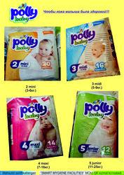 Продаю памперсы «polly baby» оптом.