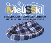 Гнездо для новорожденных детей MeLiSSki
