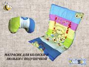 Матрасик для детской коляски и люльки